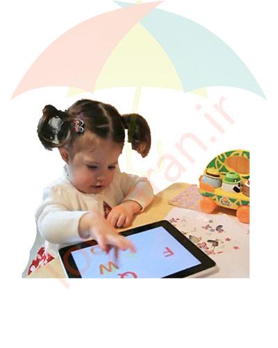 کمک به کودکان برای درک رد پای دیجیتال