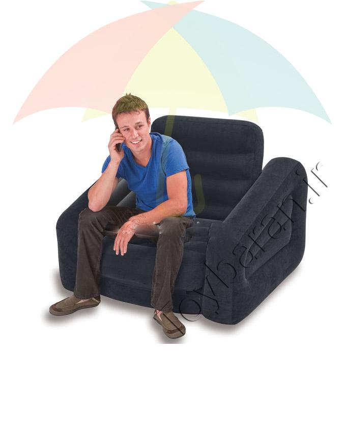 مبل کاناپه یک نفره