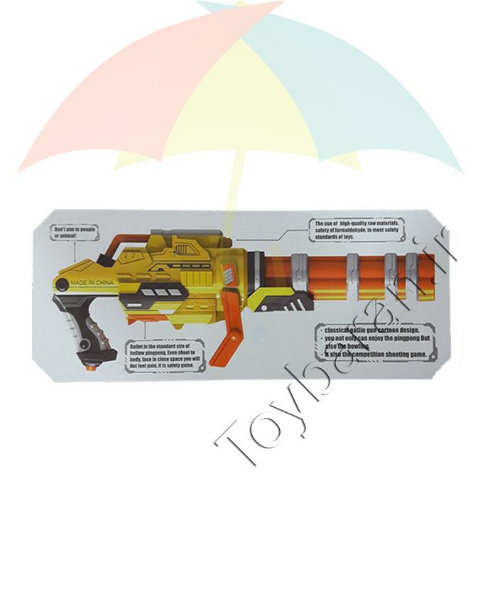 تفنگ توپ انداز با بولینگ