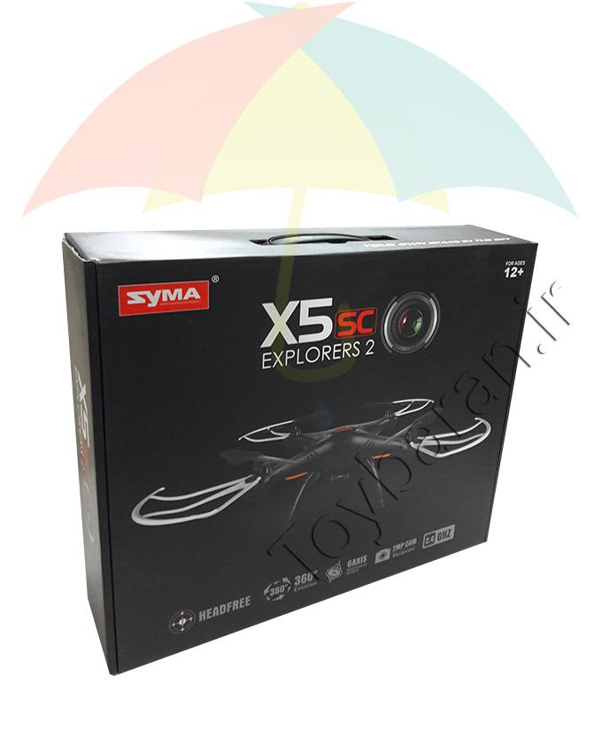 کواد سایما X5