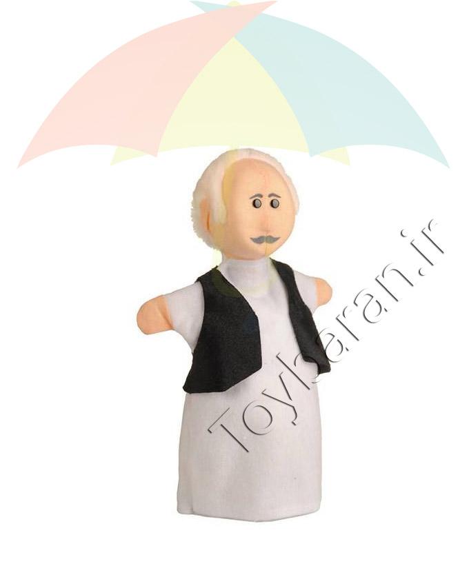 عروسک دستی پدربزرگ