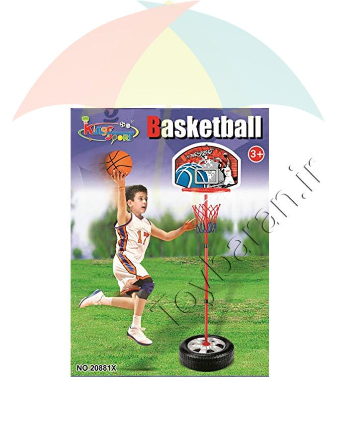 بسکتبال پایه دار
