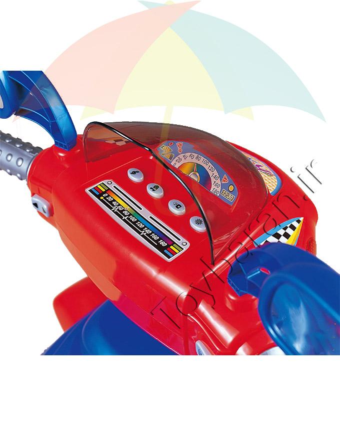 موتور شارژی سه چرخ
