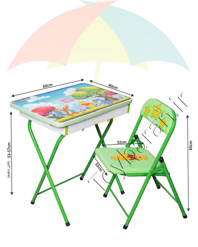 میز و صندلی باکسدار طرح خرس پو